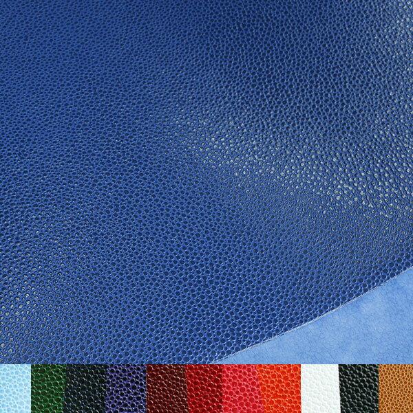 製本クロス スキバル テックス スカイバーテックス マロリー 石目柄 (約50x68cm)| つくる楽しみ