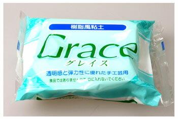 樹脂風 粘土 グレイス ( Grace )   つくる楽しみ