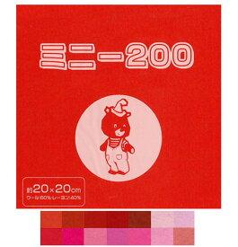 フェルト ミニー 約1mm厚x20x20cm ( 赤系 ) SUN-1 | つくる楽しみ 1909sale