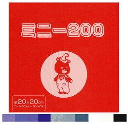 フェルト ミニー 約1mm厚x20x20cm ( 紫〜モノトーン ) SUN-1 | つくる楽しみ SUN20