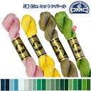 糸 刺繍糸 ( 刺しゅう糸 ) DMC 5番 25m Art115 コットンパール 【色見本番号C】 | つくる楽しみ