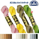 糸 刺繍糸 ( 刺しゅう糸 ) DMC 5番 25m Art115 コットンパール 【色見本番号E】 | つくる楽しみ