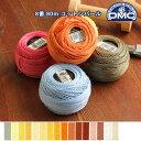 糸 刺繍糸 ( 刺しゅう糸 ) DMC 8番 80m玉巻き Art116 コットンパール 【色見本番号D】 | つくる楽しみ