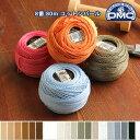 糸 刺繍糸 ( 刺しゅう糸 ) DMC 8番 80m玉巻き Art116 コットンパール 【色見本番号E】 | つくる楽しみ