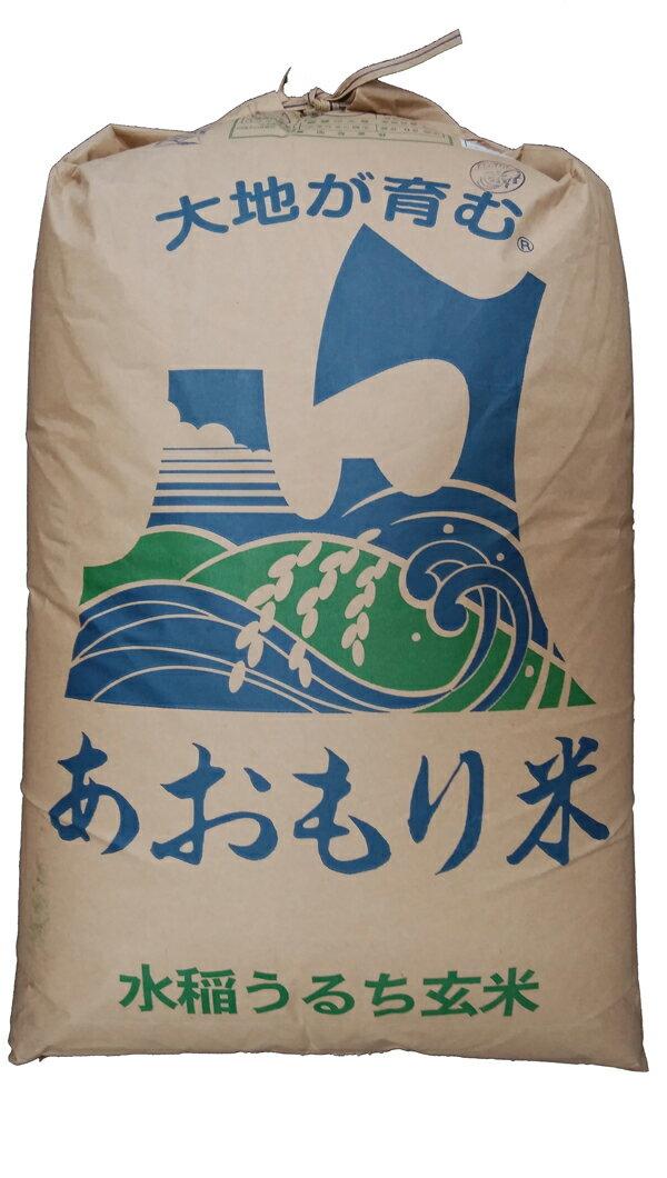 青森県田舎館村産青天の霹靂(減農薬)30年産1等米・特A米25kg玄米