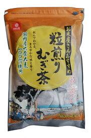はくばく 粒煎りむぎ茶1ケース(30g×15袋)×12入(麦茶)