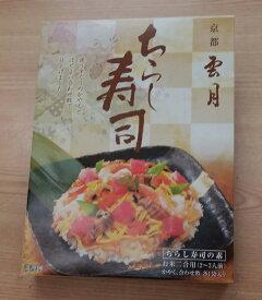 京都雲月ちらし寿司の素(2合用)(まぜるだけ)5個
