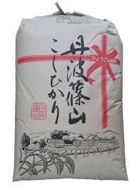 兵庫県丹波篠山産コシヒカリ令和元年産1等米・特A米25kg玄米