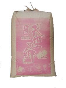 高知県産土佐天空の郷にこまる(減農薬)令和3年産新米1等米・特A米25kg玄米