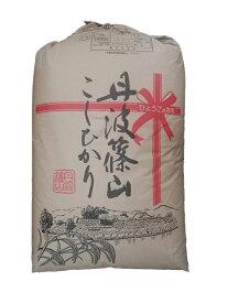兵庫県丹波篠山産コシヒカリ令和2年産1等米・特A米25kg玄米