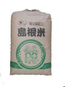 幻の米・仁多米(牛ふん堆肥栽培米)令和2年産1等米25kg玄米