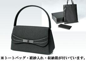 【9900円以上500円offクーポン発行中!!!】あす楽 ブラックフォーマル バッグ a206