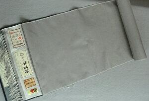 おしゃれきもの牛首紬石川県指定無形文化財白山工房角印 万筋 手織り 着尺送料無料