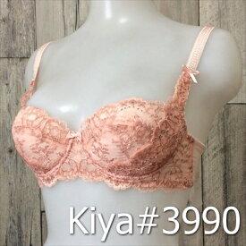 【送料無料】Kiya#3990ブラジャー(Bカップ_Cカップ_Dカップ)