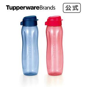 水筒 軽量 エコボトル G2 750mL(2) タッパーウェア タッパー マイボトル 携帯用ボトル アウトドア スポーツ用 スポーツドリンク 水分補給 キャンプ ランチ