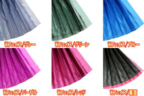 【人気商品】カラフルな5色!驚きのリバーシブル☆【ダブルフェイスベッド後ろカーテン(プリーツタイプ2枚組み)】