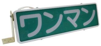 """☆☆假如要2連安盾的話!提起""""大權獨攬的安盾""""的話☆"""