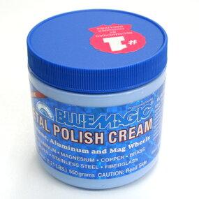 【激安】ロングセラーを続けるメタルポリッシュクリーム【ブルーマジック550g】