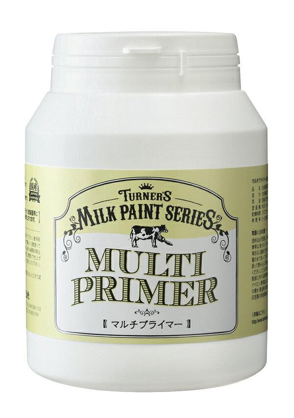 ターナーミルクペイント マルチプライマー450ml