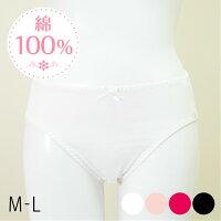 日本製綿100%ショーツ可愛いリボン付き