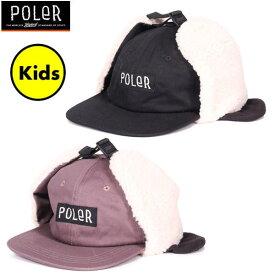 [正規品 無料ラッピング可]Poler Camping Stuff(ポーラー キャンピング スタッフ) / キッズ 子供用 ボア イヤーフラップキャップ 帽子 / KIDS FURRY FONT EARFLAP CAP /19FW / メンズ POLERのキャップ 【t61】