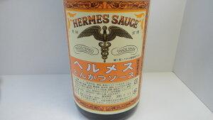 ヘルメス ソース1.8リットルとんかつソース
