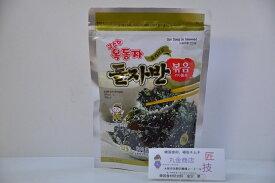 韓国 伝統玉童子海苔 70g(ふりかけタイプ)