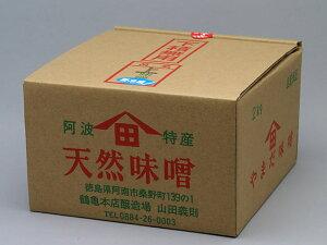 天然味噌『上』2Kg 箱入り 無添加 手作り 100%国産原材料使用[冷蔵便]
