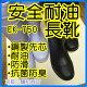 耐油安全長靴ホワイトブラック【ノキサスEK-750】