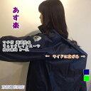 軽量 透湿 防水 リュック レインスーツ 上下セット 男女兼用【 M・L・LL・3L】 レインウェア
