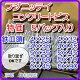 特価5パック入りコンクリートビス鉄皿頭【4×25/32/38/45・5×35/45/60/70・6×45/90】