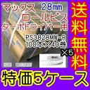 【特価 4000本×5ケース】送料無料(近畿地方のみ、離島等一部地域を除く)MAX ロールビス 28mm(4000本あたり¥3,6…