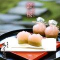 お土産におすすめな見た目もかわいい和菓子のおすすめを教えてください