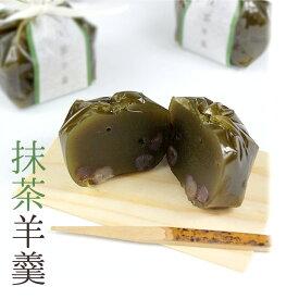 抹茶羊羹5個入 京都 和菓子 京菓子 宇治抹茶 お土産 手土産