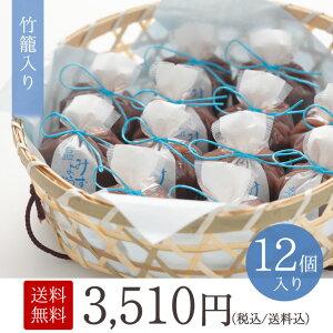 塩水羊羹竹篭12個入「送料無料」〈京都〉菓子【水羊羹】お中元贈答ギフト逸品のし対応