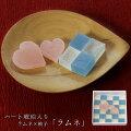 【30代女性】バレンタインの友チョコ代わりに渡したい!琥珀糖のおすすめを教えて!