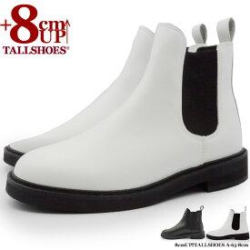 シークレットシューズ メンズ ブーツ 8cmUP サイドゴア ショートブーツ 合皮 ブラック/ホワイト【a-65-8cm】