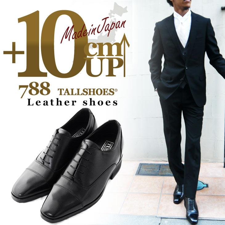 [送料無料][ポイント20倍]シークレットシューズ メンズ シークレットシューズ 革靴 シークレットシューズ 10cm メンズシューズ ビジネス 本革 メンズ 紳士靴 ビジネス 靴 メンズ