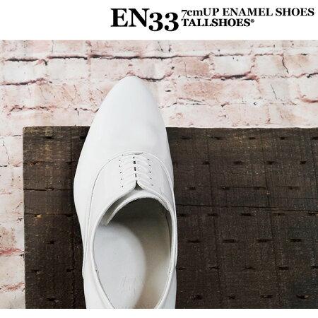 新郎シークレットシューズ結婚式革靴メンズ7cm背が高くなる靴EN33