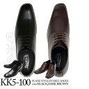 【まとめ買い得割 対象】シークレットシューズ メンズ 7cm トールシューズ シューズ メンズシューズ ビジネスシューズ 紳士靴 靴 結婚式 新郎 通気性 リクルート 就活 ライヴ 激安 背が高くなる靴 TALLSHOES KK5-100-150 ブラック/ダークブラウン