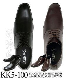 シークレットシューズ メンズ 7cm トールシューズ シューズ メンズシューズ ビジネスシューズ 紳士靴 靴 結婚式 新郎 通気性 リクルート 就活 ライヴ 激安 背が高くなる靴 TALLSHOES KK5-100-150 ブラック/ダークブラウン まとめ買い特割