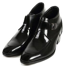 シークレットシューズ メンズ 革靴 10cm トールシューズ シューズ メンズシューズ ビジネスシューズ 本革 紳士靴 靴 結婚式 新郎 通気性 リクルート 就活 ライヴ 舞台 衣装 ベルト 厚底 背が高くなる靴 TALLSHOES KK1-070 ブラック