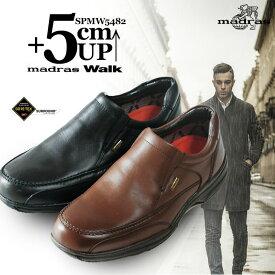 シークレットシューズ マドラス ゴアテックス 本革 日本製 ビジネスシューズ 革靴 スリッポン ビジネススニーカー 防水 メンズ シークレット靴 紳士靴 軽量