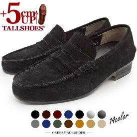 セミオーダー シークレットシューズ コインローファー 本革 革靴 5cmUP 背が高くなる靴 トールシューズ 【OMS-LO】