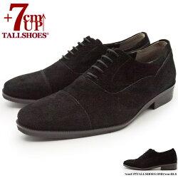 背が高くなる靴専門店トールシューズメンズセミオーダー革靴