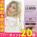 Lilmoon p20 0612 p