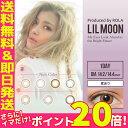 Lilmoon p20 0612