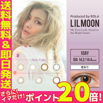 LILMOON(리룸) 원 데이 컬러 안녕/칼라 콘택트 렌즈 롤러 컬러 안녕[14.4 mm/번없음도 있어/1 day/10장]