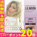 Lilmoon p20 month p