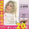【1 lens/box ×2 boxes】LILMOON/ monthly contact lenses/ desined by Rola/  colored contact lenes/ monthly [14.5mm/perscription/1month/one lens]